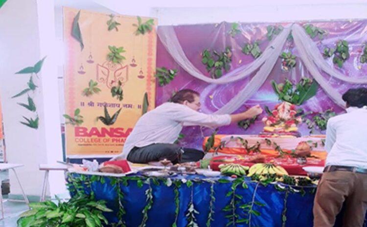 Shri Ganesh Mahotsav