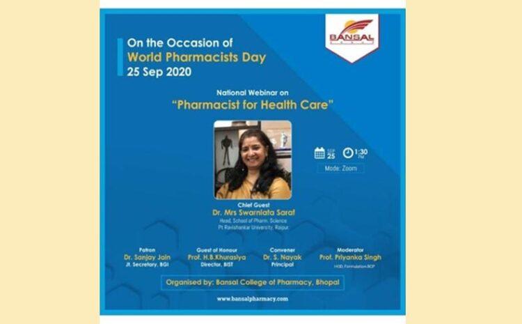"""National webinar on """"Pharmacist for Health care"""""""