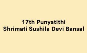 17th Punyatithi Shrimati Sushila Devi Bansal